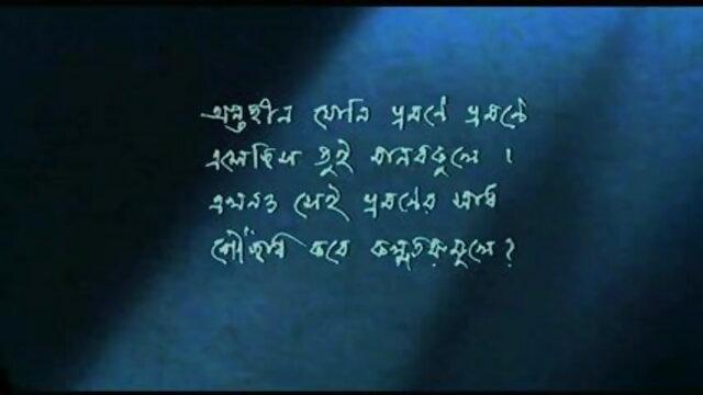 शरारती हिंदी सेक्सी मूवी बीएफ क्रिसमस परी